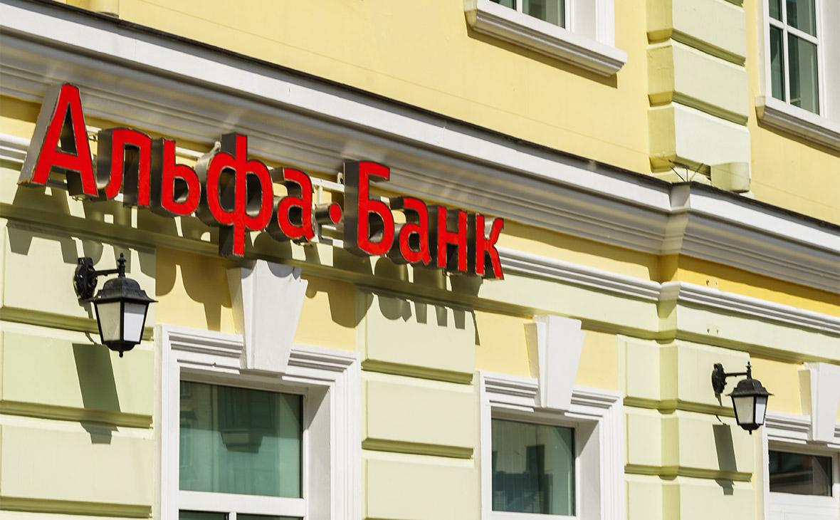 Альфа-банк и Хотин объявили о намерении урегулировать спор на $700 млн