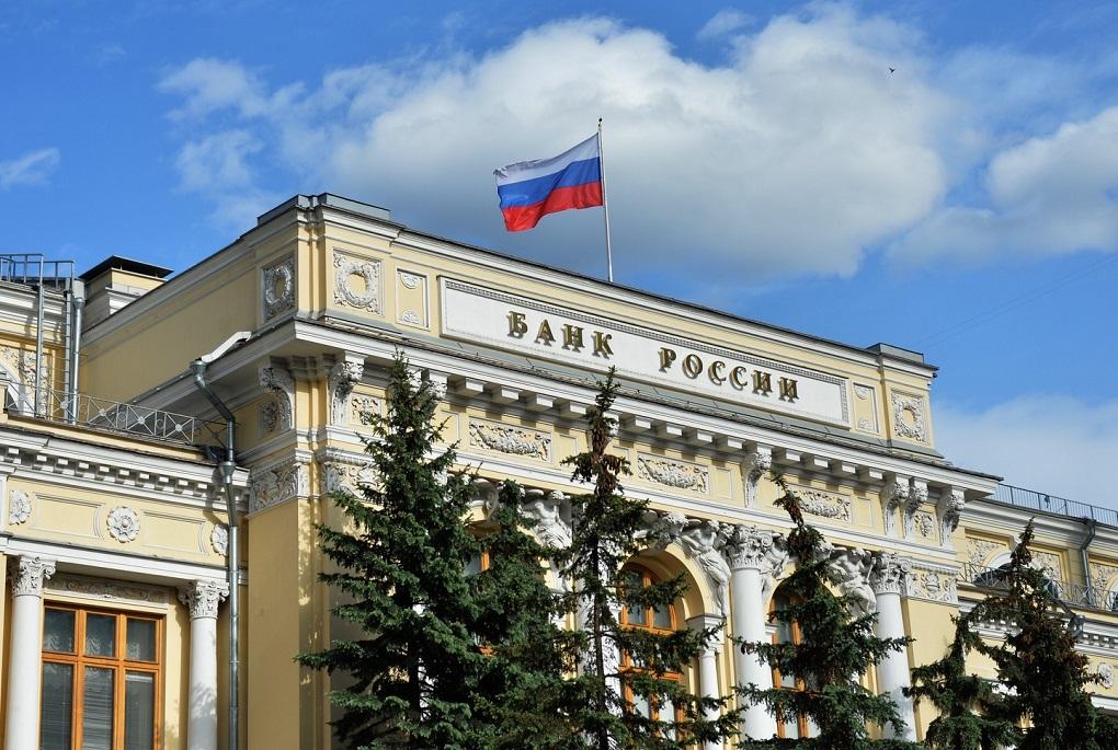 ЦБ РФ ввел уполномоченных представителей во все свердловские банки