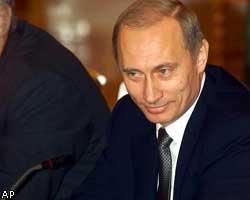 1ee4b44f2 Президент РФ Владимир Путин направил председателю Комиссии европейских  сообществ (КЕС) и главам государств-членов Европейского союза послания по  ...