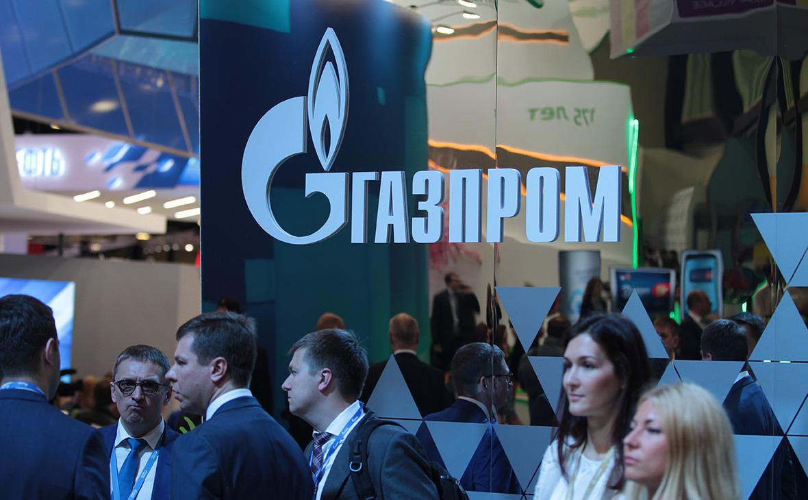 В Киеве рассказали о решении взыскать $6,5 млрд с имущества «Газпрома»