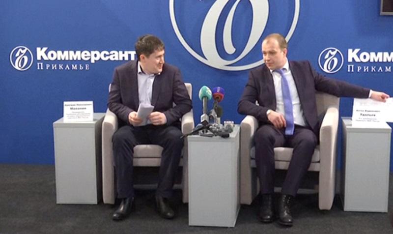 ФАС России выявила в Прикамье аффилированность высокопоставленным лицам