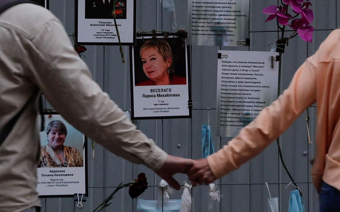 В России из-за коронавируса умерли почти 500 медиков