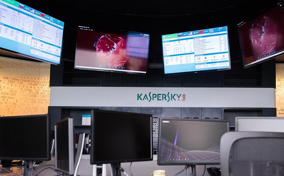 Kaspersky зафиксировал удвоение числа вирусов для «умных устройств»