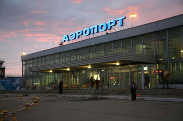 Власти Пермского края предлагают выбрать направление для отдыха