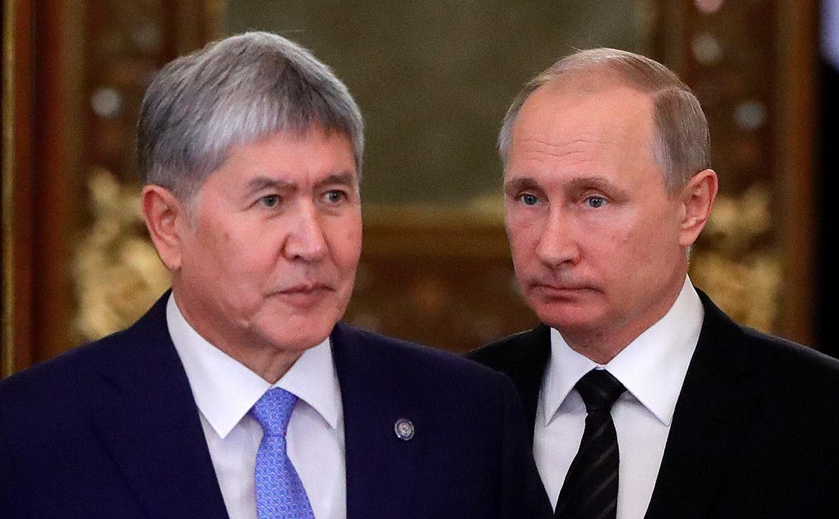 Госдума одобрила списание долга Киргизии перед Россией на $240 млн