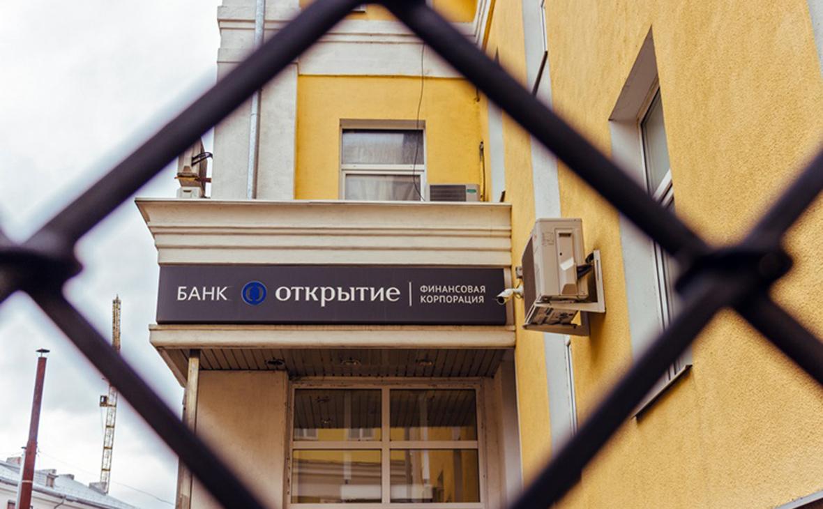 Обороты торгов акциями банка «ФК Открытие» аномально выросли