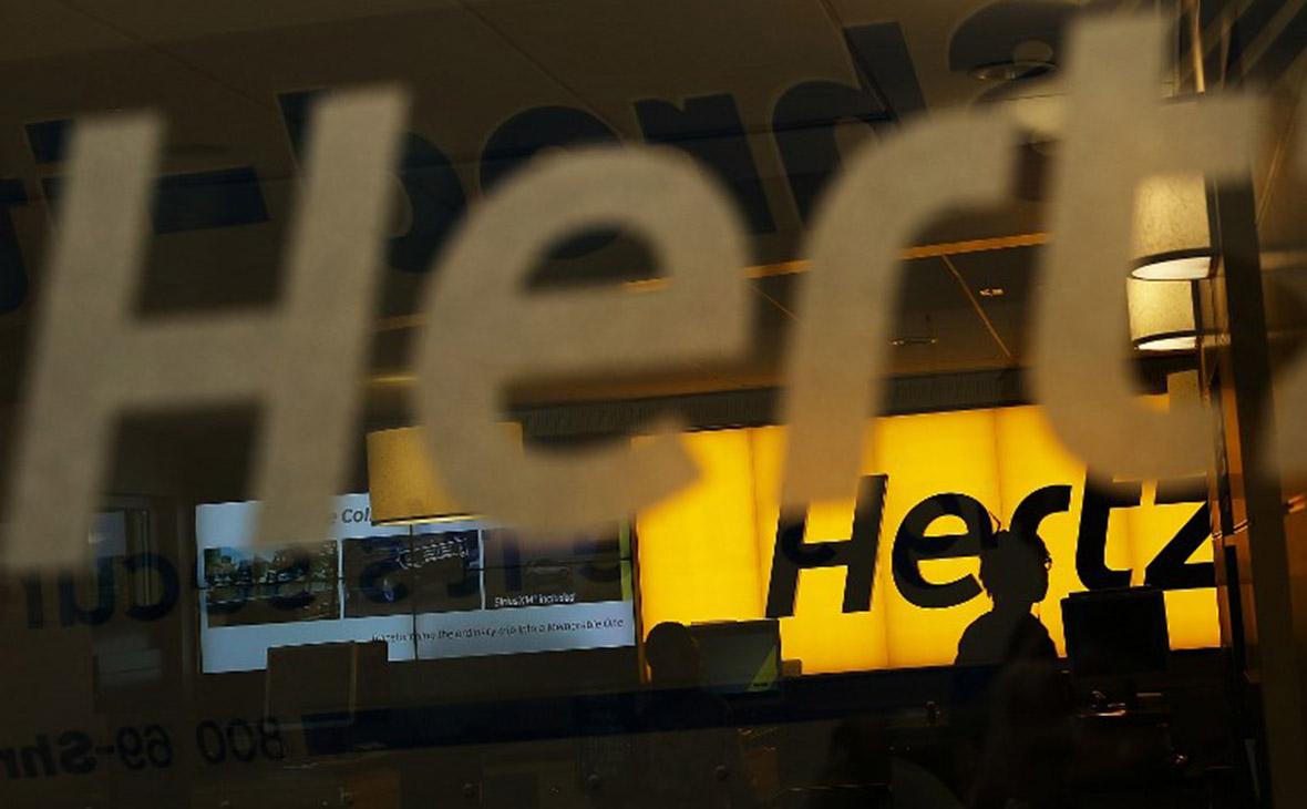 Сервис аренды автомобилей Hertz решил уйти из России