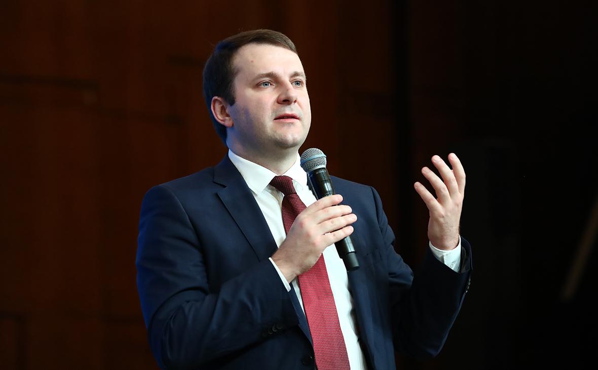 Орешкин заявил о «ренессансе» в отношениях России и Европы