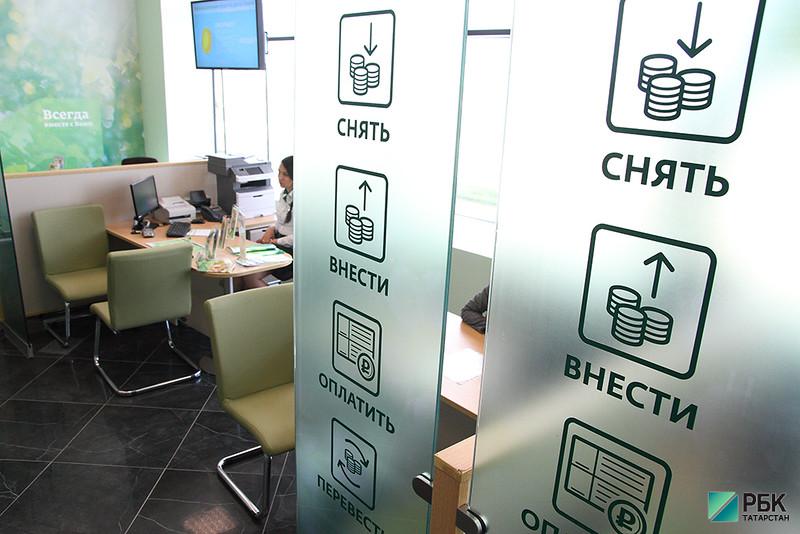 В Казани задержали бизнесменов, скрывших от налоговой более 1 млрд рублей