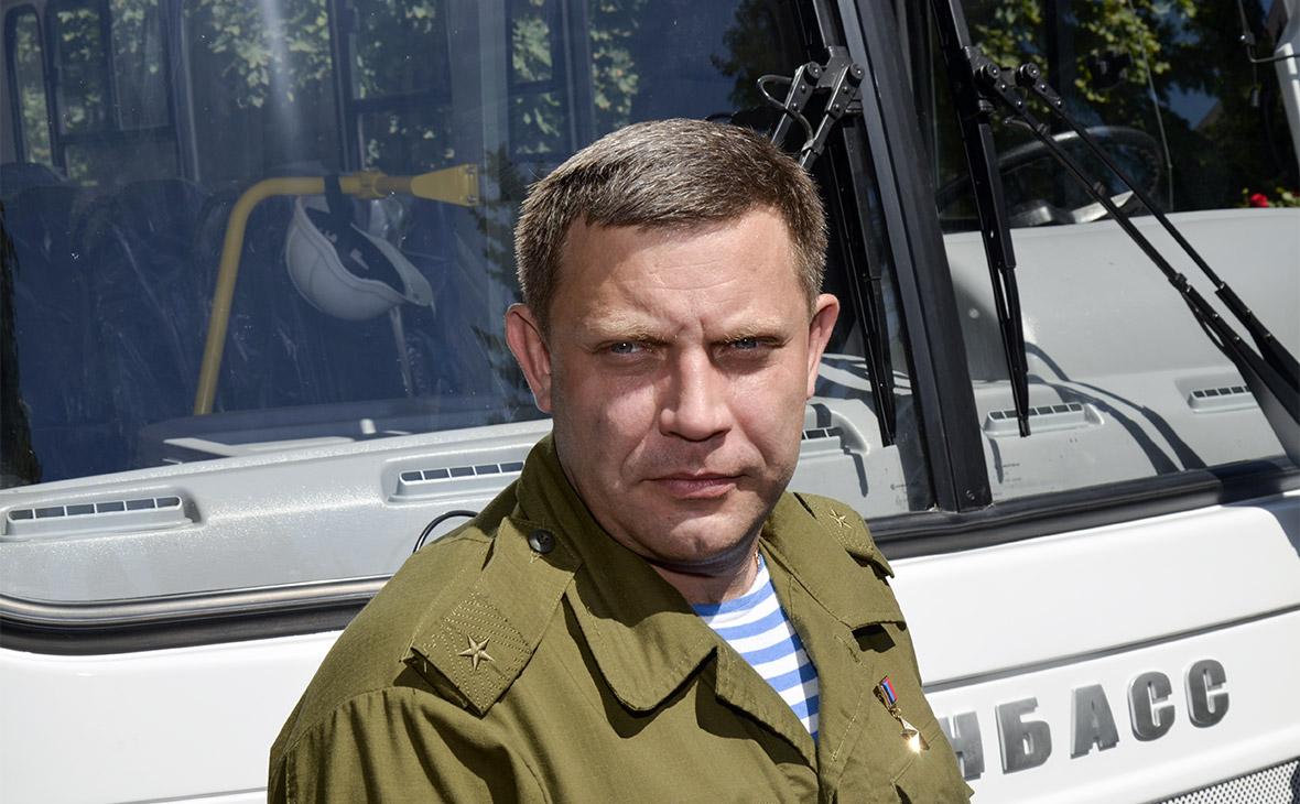 Захарченко связал запрет служащим выезжать на Украину с угрозой терактов