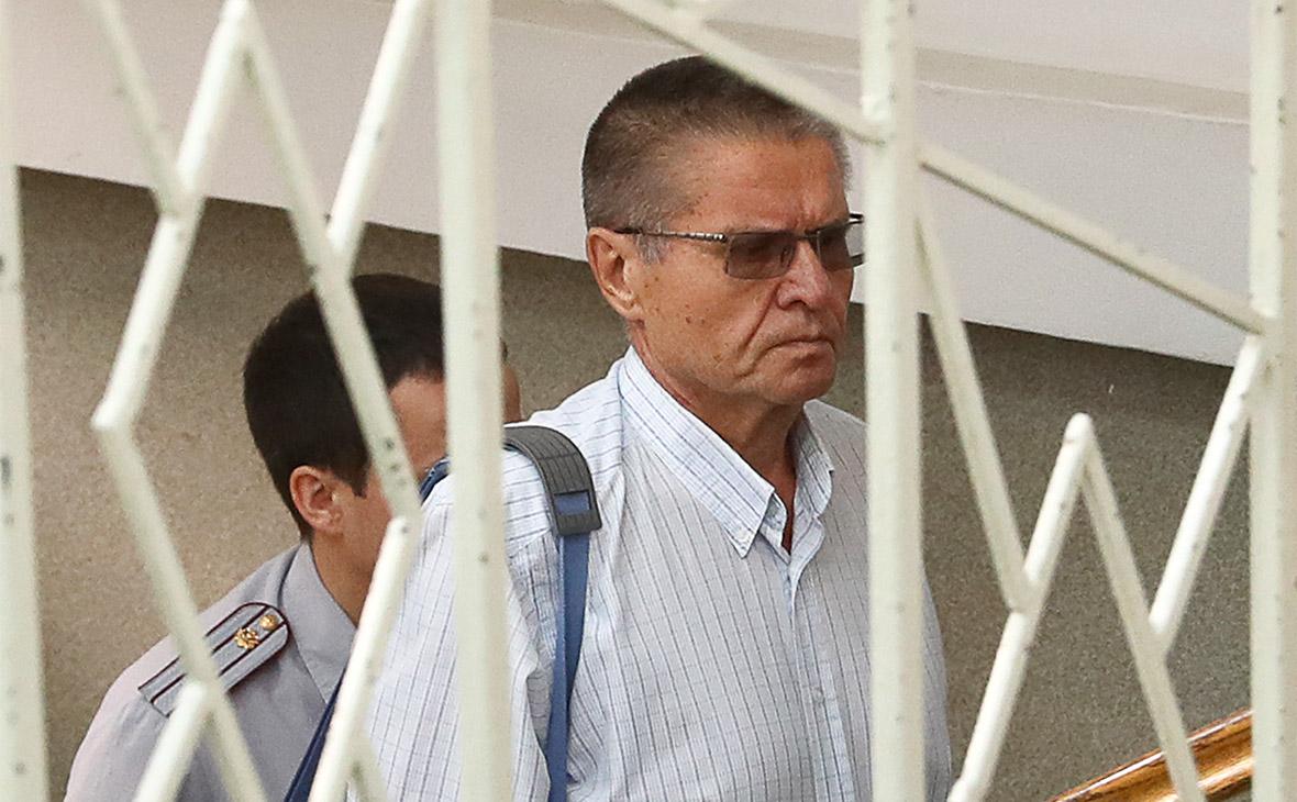 В Москве начался процесс по делу экс-министра Улюкаева
