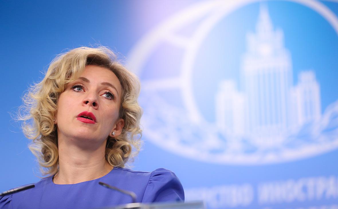 Захарова ответила на фейковое сообщение о Лаврове из Telegram-канала