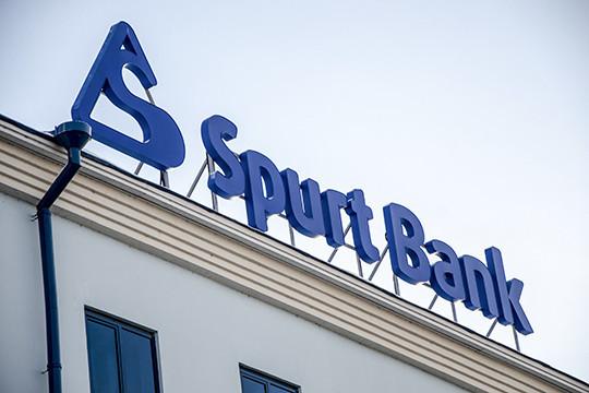 «Спурт» банк закрыл корреспондентские счета в ВТБ Германия