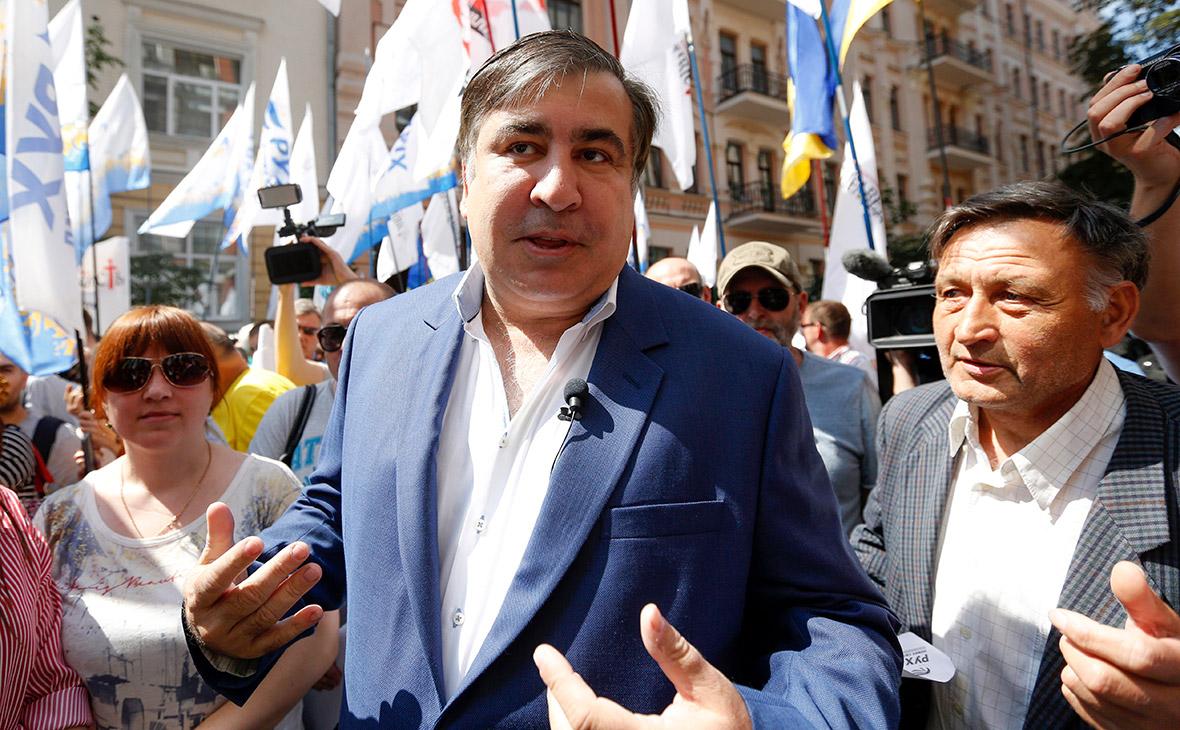 Саакашвили решил возвратить себе гражданство Украины «через улицы»