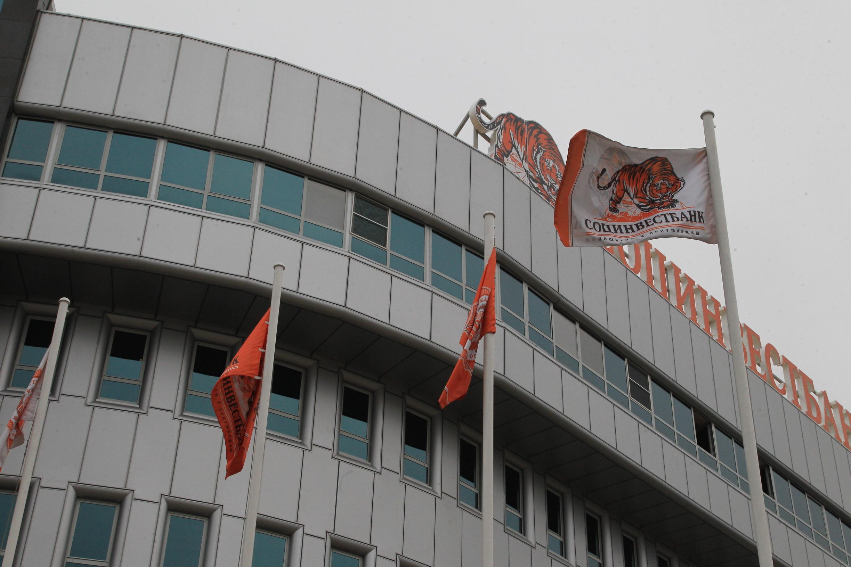К реализации проектов к 100-летию Башкирии подключится «Социнвестбанк»