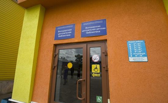 В Володарске проверили наличие безбарьеной среды для инвалидов