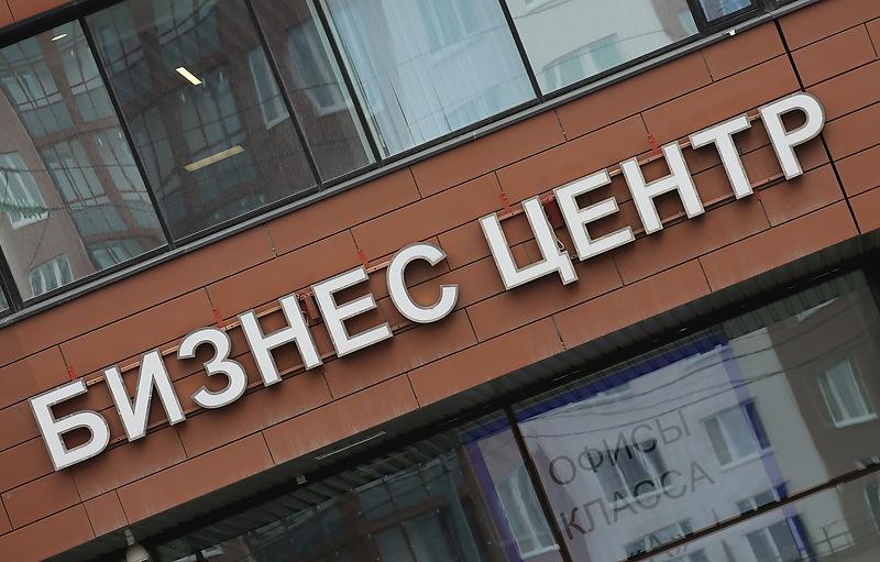 Петербургские бизнес-центры побили 10-летний антирекорд
