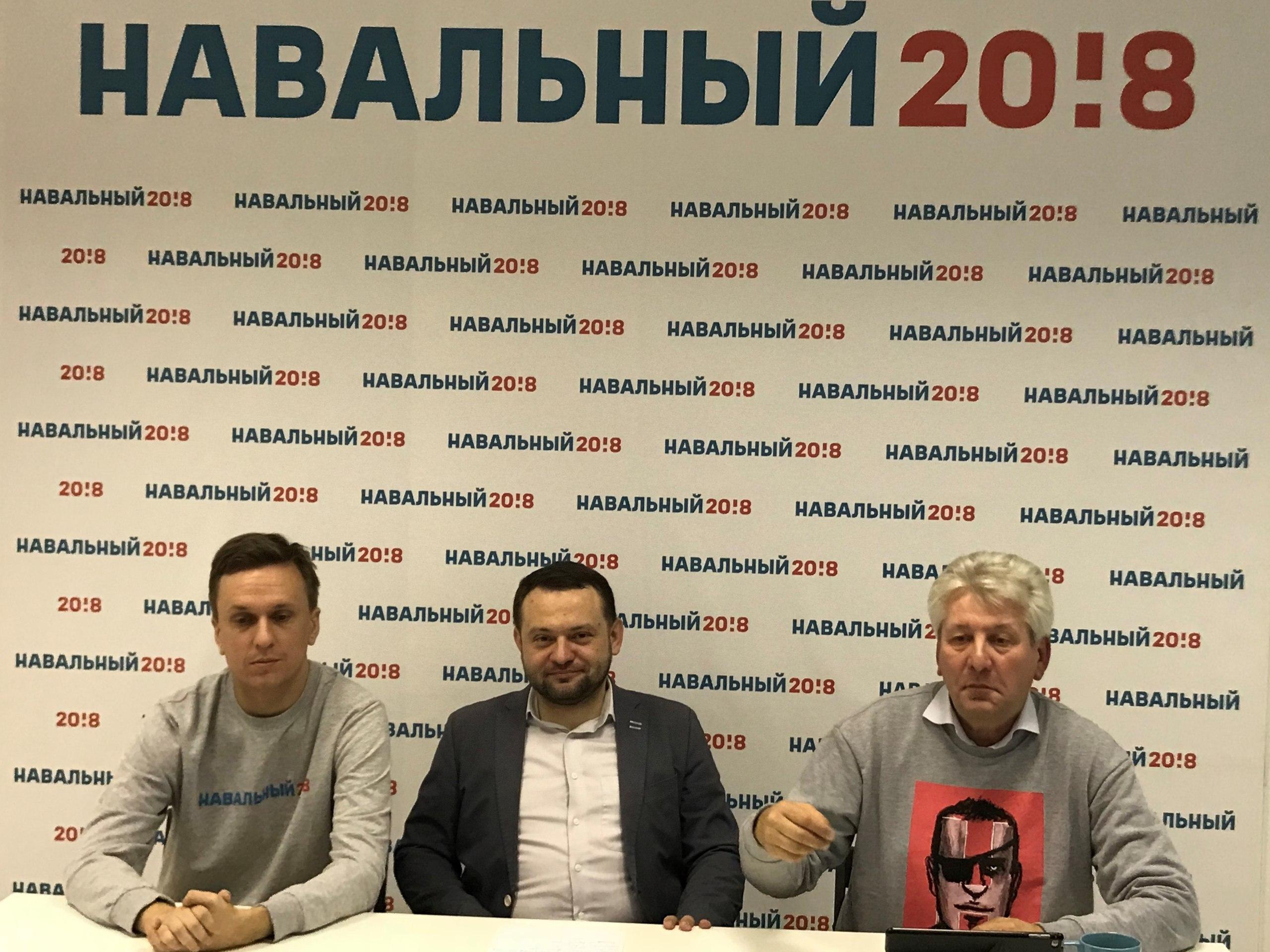 Штаб Навального в Новосибирске сообщил о еще 10 обвинениях
