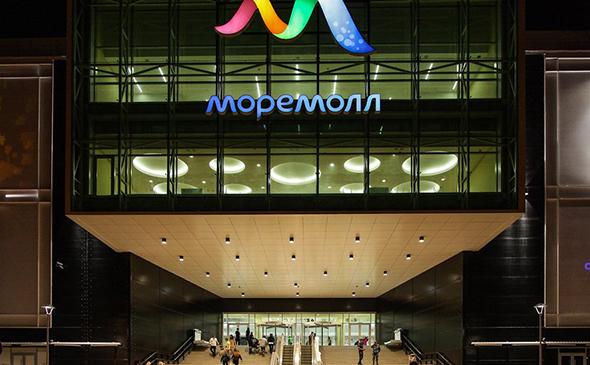 В Сочи эвакуировали «МореМолл», жилой комплекс, гостиницу и торговый дом