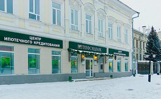 холодное время татфонд банк обслуживание за год комнате нет