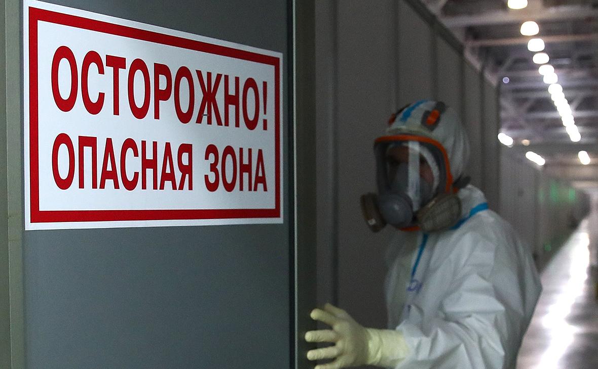 Число жертв коронавируса в России приблизилось к 4 тыс.