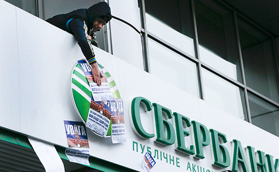 Покупатель украинской «дочки» Сбербанка раскрыл ее новый бренд