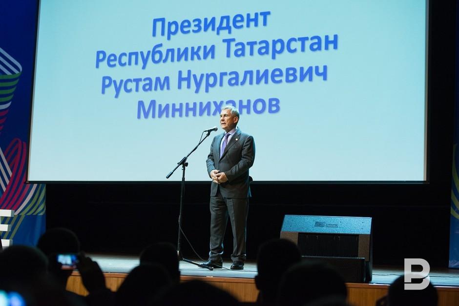 Более 3,5 тыс. бизнесменов соберутся в Казани на форуме «Взгляд в будущее