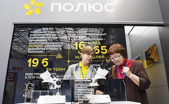 РФПИ решил купить долю в«Полюсе» вместе скитайской Fosun