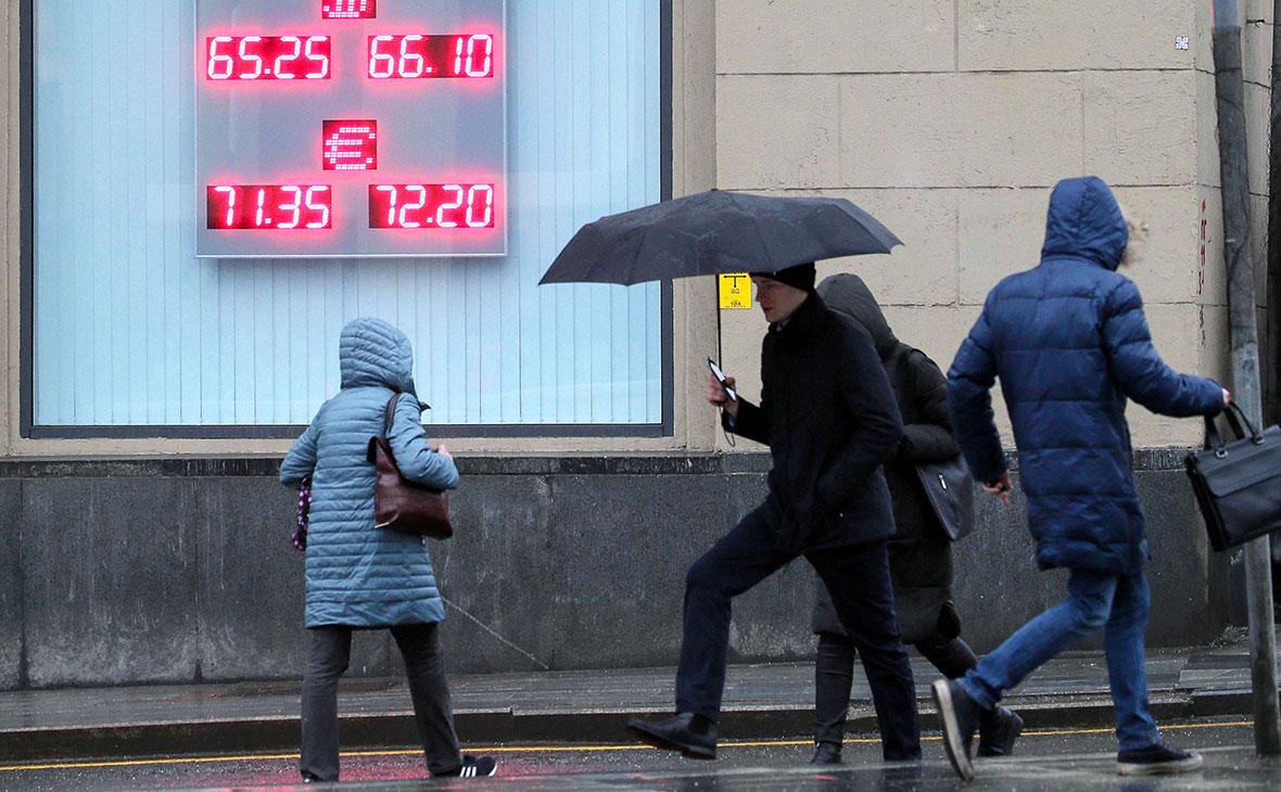Курс евро впервые за полгода превысил ₽73