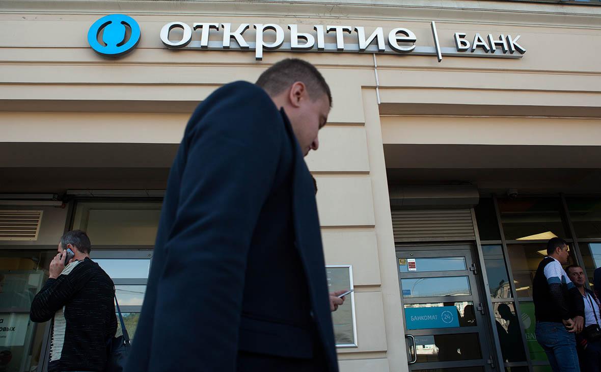 ЦБ позвал АСВ на помощь в санации «ФК Открытие»