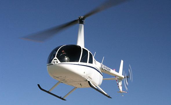 Ущерб от падения вертолета на Утрише составил 44 млн рублей
