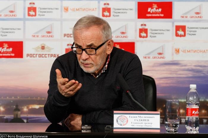 Контракты с руководством пермского «Амкара» продлены еще на три года