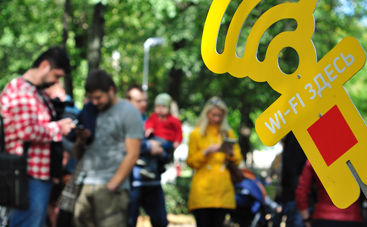 Исследователи нашли уязвимость в самом популярном протоколе Wi-Fi