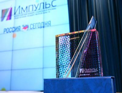 Новосибирская область стала призёром конкурса социальной рекламы