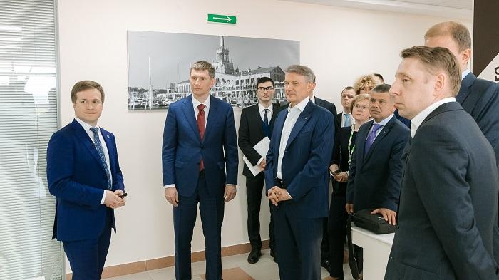 Герман Греф оценил работу нового подразделения Сбербанка в Перми