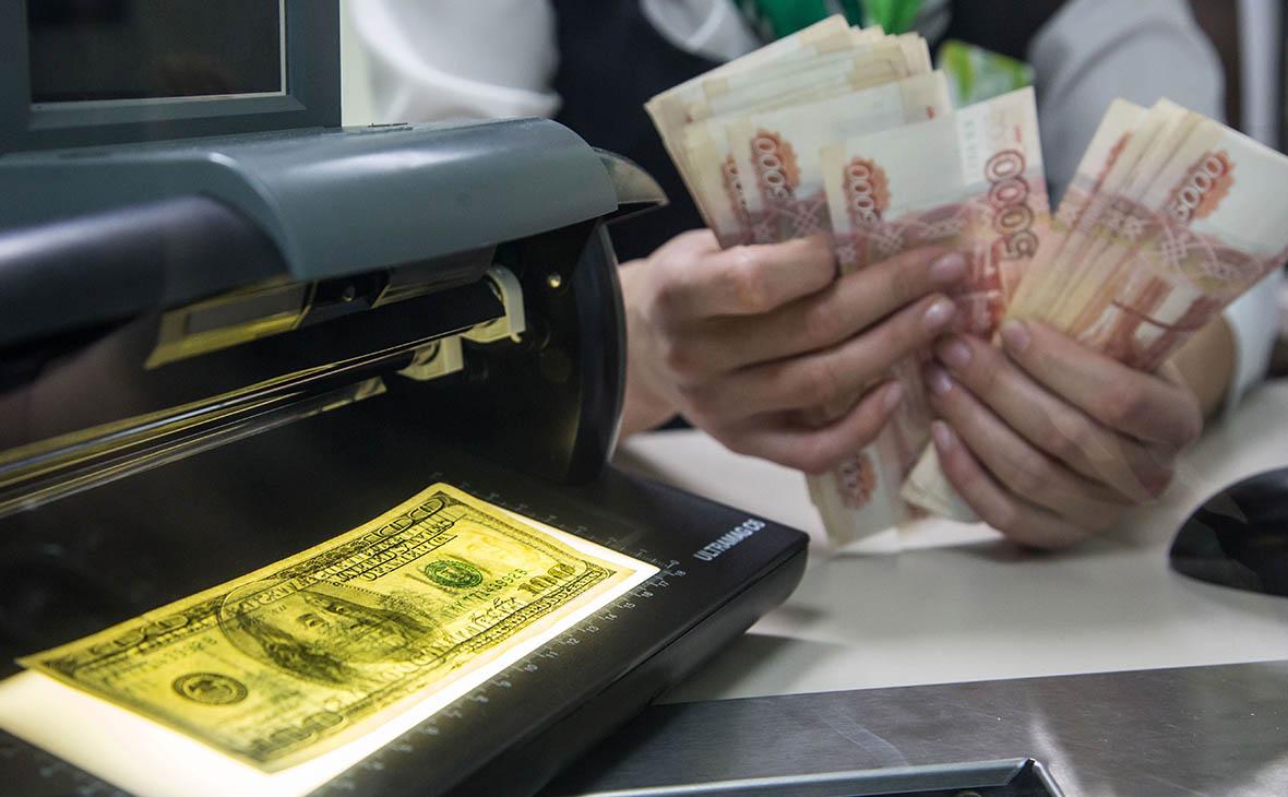 Богатые россияне стали прозрачнее
