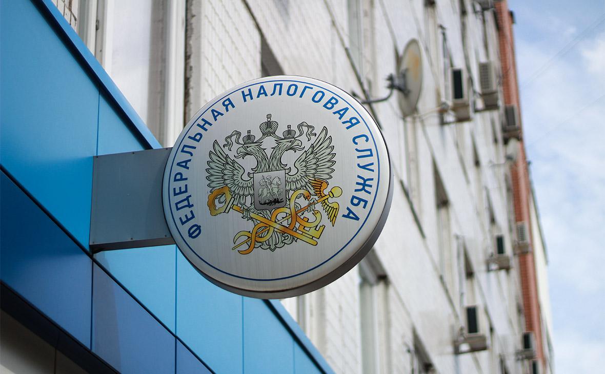 ФНС перенесла на год публикацию финансовых данных о компаниях