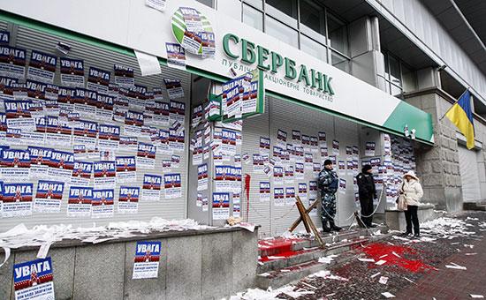 СМИ узнали онеудачной попытке Сбербанка продать свою «дочку» наУкраине