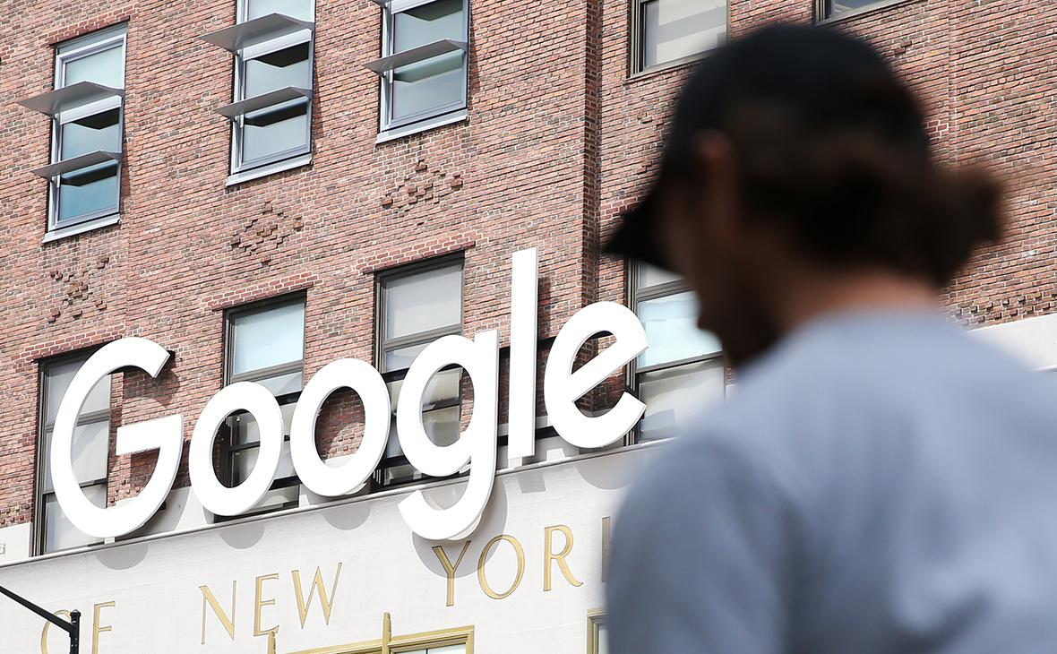 Сотрудники Google заявили протест против разработки поисковика для Китая