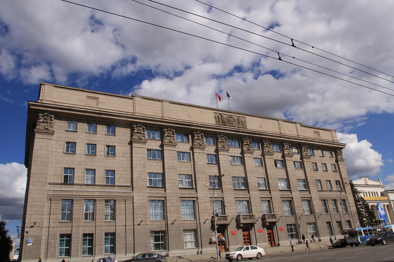 Мэрия Новосибирска потратит три миллиона на медали