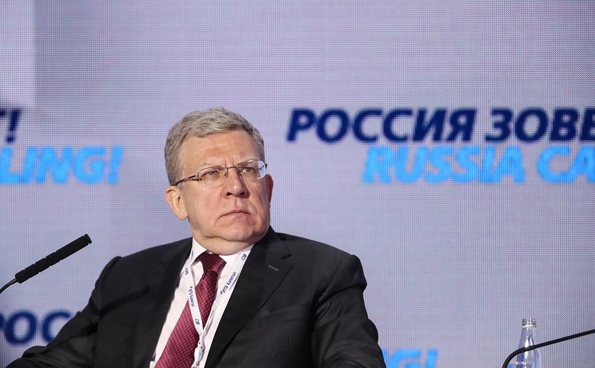 Кудрин рассказал о доле неиспользуемых земель в России