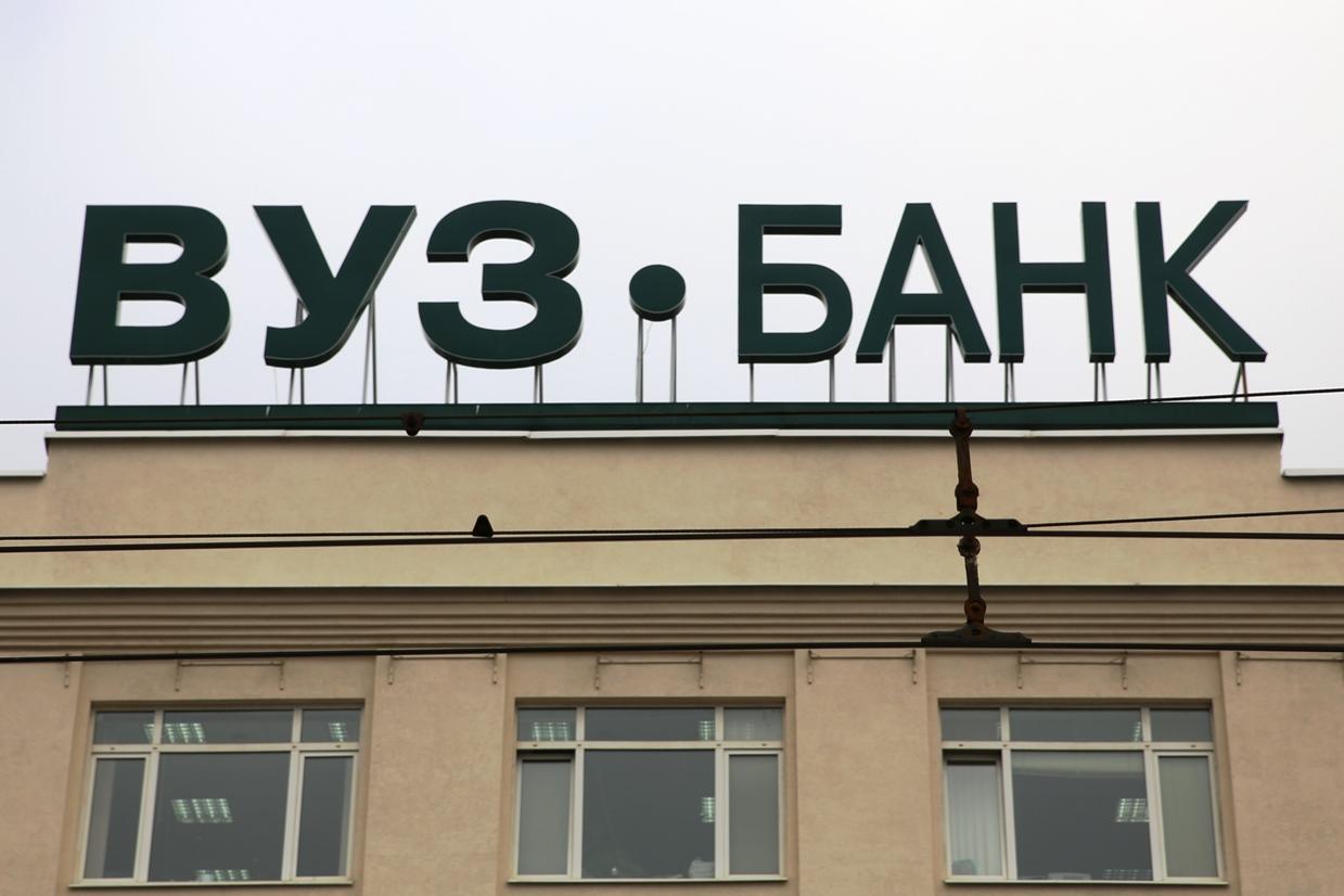 В Екатеринбурге выставили на продажу бывший головной офис ВУЗ-банка