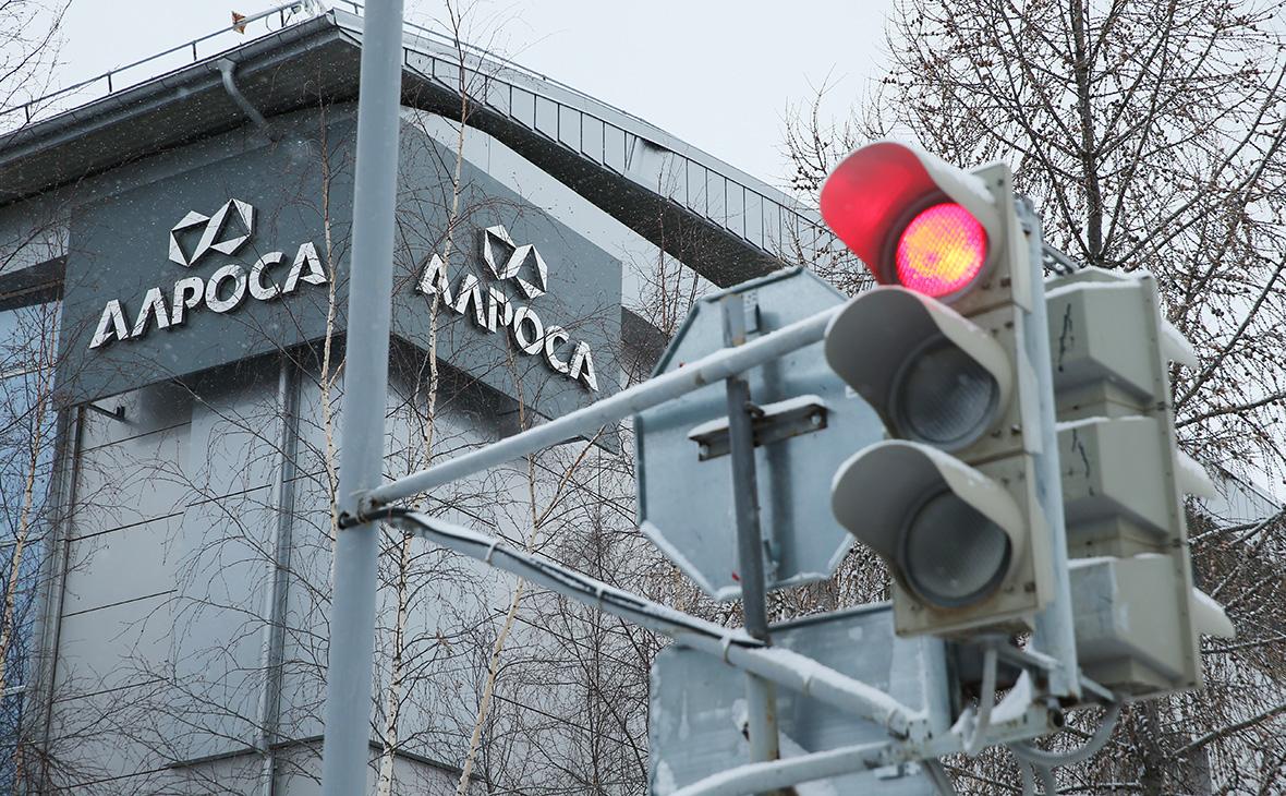 ФАС попросит изменить условия газового аукциона АЛРОСА