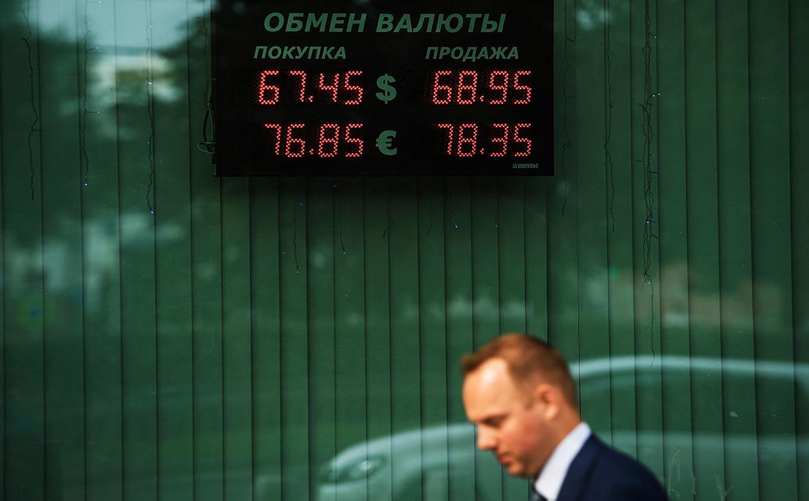 ЦБ назвал дополнительную причину скачков курса рубля