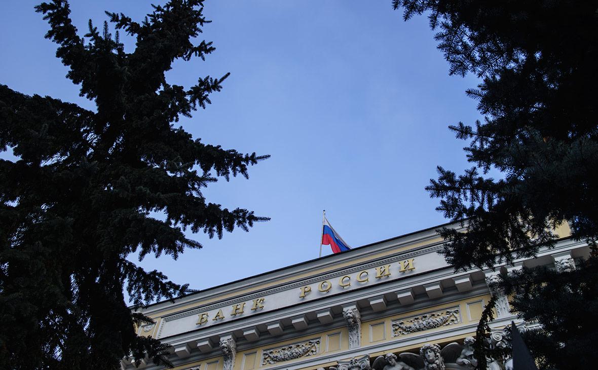 Банк России отозвал лицензию у столичного Регионфинансбанка