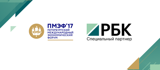 Programme: ПМЭФ-2017