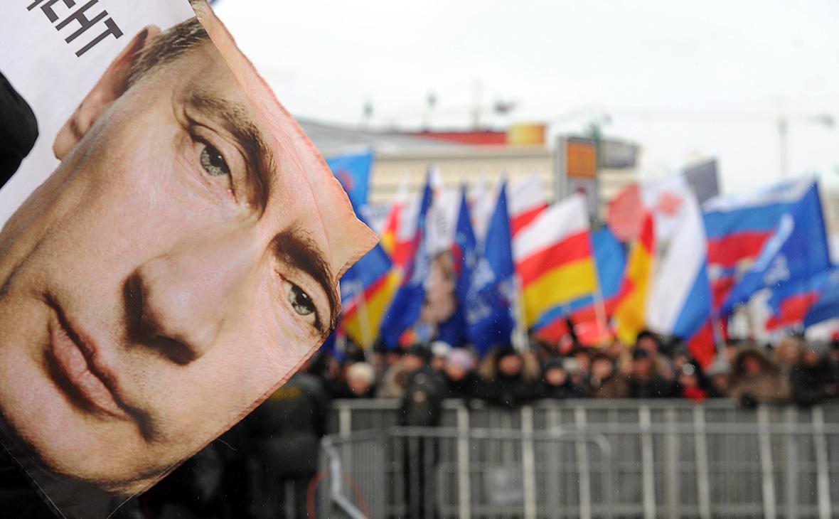 В Москве перед выборами проведут митинг в поддержку Путина