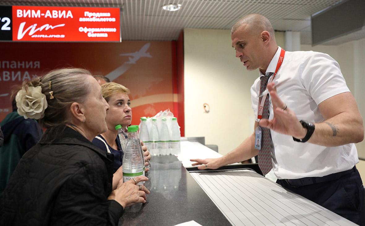 СМИ узнали о предложении «ВИМ-Авиа» отменить все чартеры за 1,5 млрд руб.