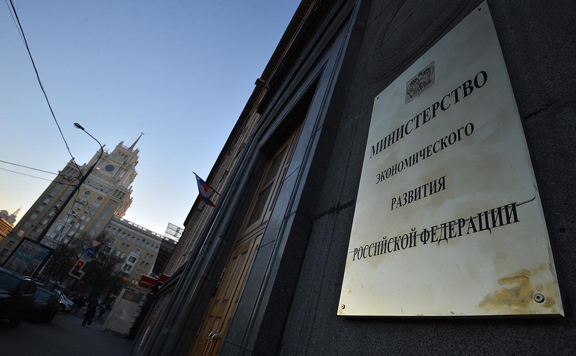 Центр Кудрина перейдет под контроль Минэкономразвития