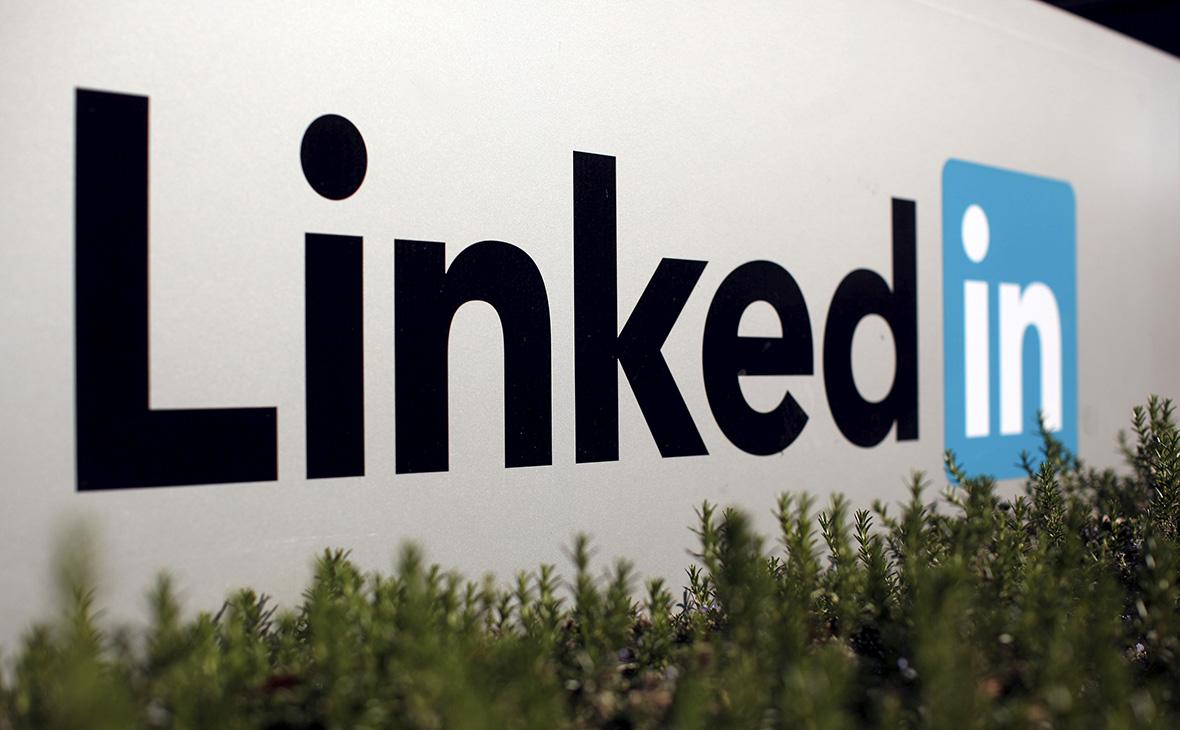 LinkedIn сохранил 60% пользователей в России после года блокировки